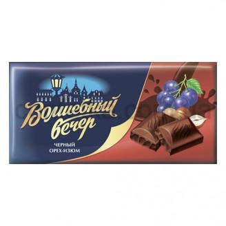"""Десерт черный орех изюм """"Волшебный вечер"""" 85 гр."""