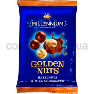Драже Голден Нут фундук молочный Шоколад 50 гр.