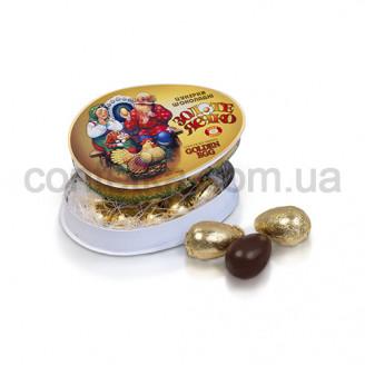 Конфеты Золотое яичко 200 гр.